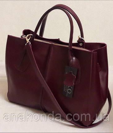 56 Натуральная кожа, Сумка женская бордовая Женская кожаная сумка бордовая марсала, фото 2