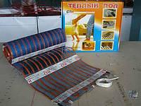 Теплый пол электрический СТН 1*5,25м - 5,25м²