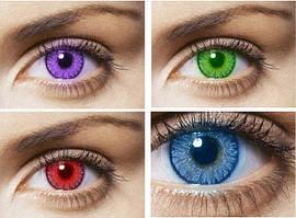 Линзы контактные цветные