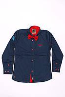 Рубашка для мальчиков Cegisa (140-164)