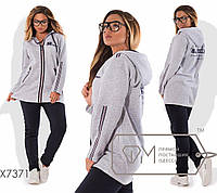 Спорткостюм из трёхнитки с начёсом - удлинённая прямая куртка на молнии с капюшоном и косыми карманами плюс прямые штаны X7371