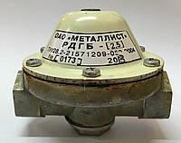 Регулятор давления газа бытовой РДГБ 2,5