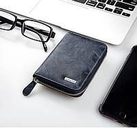 Кожаное портмоне Zhuse 015, с Powerbank, Синее, фото 1