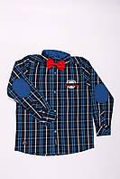 Рубашка для мальчиков Cegisa (116-134)