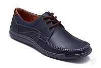 Туфли кожаные мужские. Бесплатная доставка.