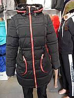 Женская куртка Snow Clarity зима