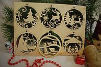 Новогодний набор украшений, универсальные изделия из дерева