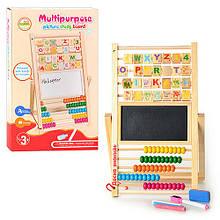 Дитяча двостороння дошка Multipurpose