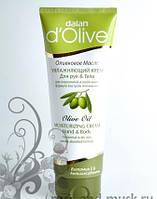 Увлажняющий крем для рук и тела с оливковым маслом 50 мл,  Dalan d'Olive