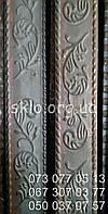 Узор на каминную дверцу тип 9 Ветка