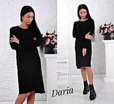 Вязаное платье с асимметричным низом украшенное бусинами, женские вязаные платья оптом от производителя, фото 3