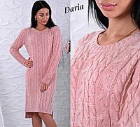 Вязаное платье с асимметричным низом украшенное бусинами, женские вязаные платья оптом от производителя