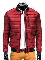 Мужская стёганая куртка демисезонная 6 цветов