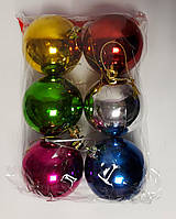 Новогодняя игрушка Шар цветной 60 мм Микс 79517 Китай
