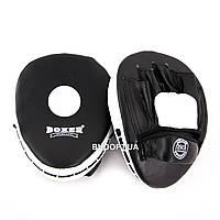 Лапы боксерские гнутые кожаные Boxer (bx-0024)