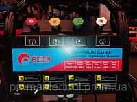 Аппарат высокого давления HP1840T-2.2 Edon