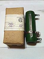 Резистор ПЭВР50
