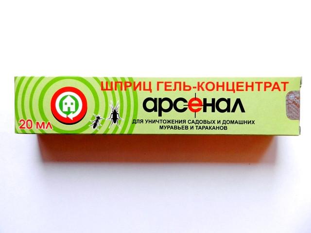 Арсенал гель-концентрат 20 мл