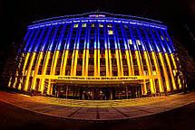 Світлодіодний лінзований прожектор SL-30Lens 30W синій IP65 Slim Код.59149, фото 2