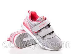 Детские кроссовки от производителя Clibee-Apawwa(32-37)