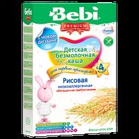 """Bebi Premium. Безмолочная каша """"Рисовая низкоаллергенная обогащенная пребиотиками"""", 4 мес+ 200 г. ("""