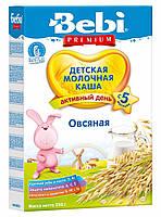 Bebi Premium. Молочная каша «Овсяная», 5 мес+ 250 г. (076319)