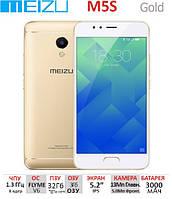 "Смартфон Meizu M5s Gold, 3/16Gb, 13/5Мп, 8 ядер, 2sim, экран 5.2"" IPS, 3000mAh, GPS, 4G, Android 6"