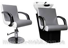Комплект Грация (мойка+кресло)