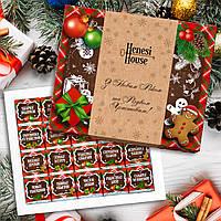 """Шоколадный набор """"Новогодний набор с персональным поздравлением"""" 100 г"""