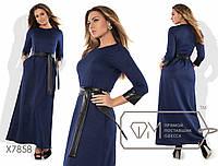 Платье макси приталенное А-покроя из трикотажа стежки с рукавами 3/4, кожаными манжетами и мягким поясом из экокожи X7858