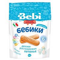Печенье «Бебики» Классическое (022002)
