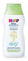 HIPP «Мягкий детский шампунь» (9560)