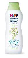 HIPP «Детское нежное увлажняющее молочко», 350 мл.