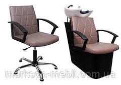 Комплект Оптима (мойка+кресло)
