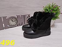 Женские ботинки зимние с мехом и ушками