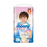 Трусики Moony L (9-14 кг) 44 шт. для мальчиков (183418)