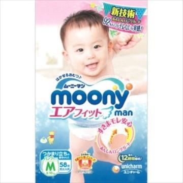 Трусики moony m 58