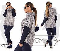 Костюм в спорт.стиле из ангоры принт с напылением и двунитки - свитер-туника с воротом-стойкой и спущенной проймой рукавов плюс прямые штаны X7875
