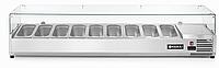 Холодильная витрина Hendi  232996 на 9xGN 1/3 для топпинга