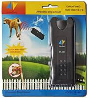 Ультразвуковой отпугиватель собак Ultrasonic Dog Chaser, фото 1