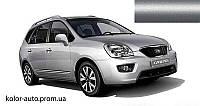 Автокраска Paintera BASECOAT RM KIA 6C Clear Silver 0.8L