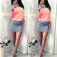 Женский стильный костюм-двойка:кофта и юбка на пуговицах (3 цвета)