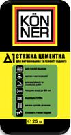 Стяжка цементная: для выравнивания и ремонта пола Delta-1