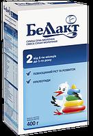 Сухая молочная смесь «Беллакт 2», 400 г. (4810263018645)