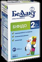 Сухая молочная смесь «Беллакт Бифидо 2», 400 г. (4810263019574)