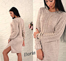 28157e2e503 Вязаное платье с разрезами по бокам и узором косичка