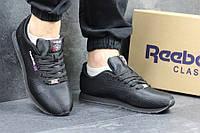 Мужские кроссовки в стиле Reebok Classic, цвет - черный, материал - плотный текстиль, подошва - пенка