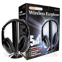 Наушники беспроводные с микрофоном Wireless Headphone