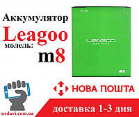 Аккумулятор (батарея) для Leago M8