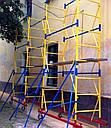 Вышка тура строительная передвижная 2-1, фото 2